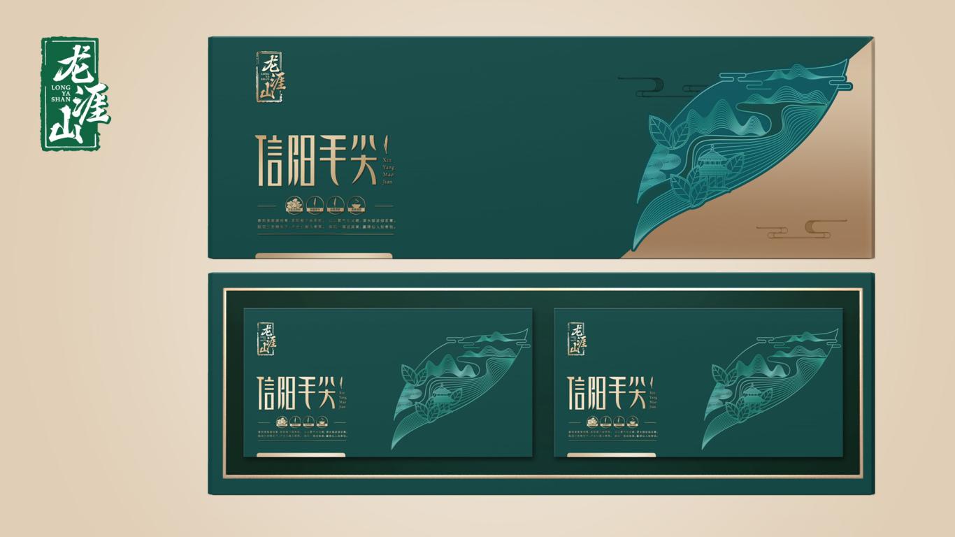龙涯山礼品茶包装设计中标图7