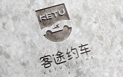 客途打车logo设计