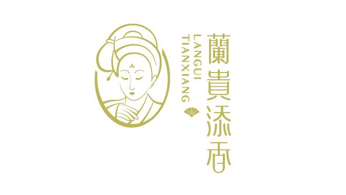 兰贵添香茶叶品牌LOGO设计