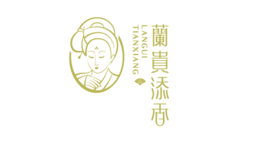 蘭貴添香茶葉品牌LOGO設計