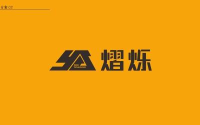 熠爍精密機械加工品牌形象設計