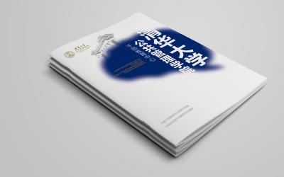 清華大學公共管理學院干部教育中...