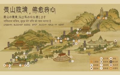 無錫佛寺文化旅游APP界面設計...