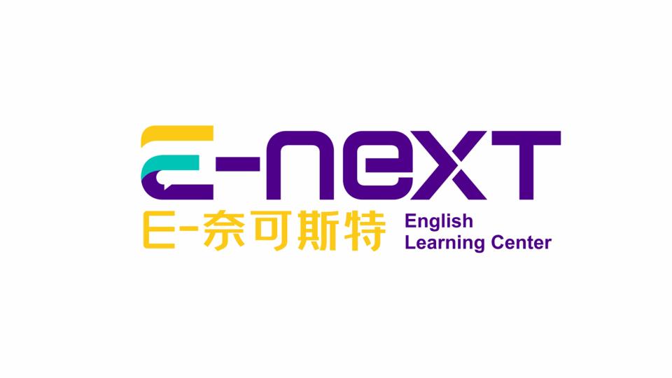 E-奈可斯特国际专业英语教育类LOGO设计