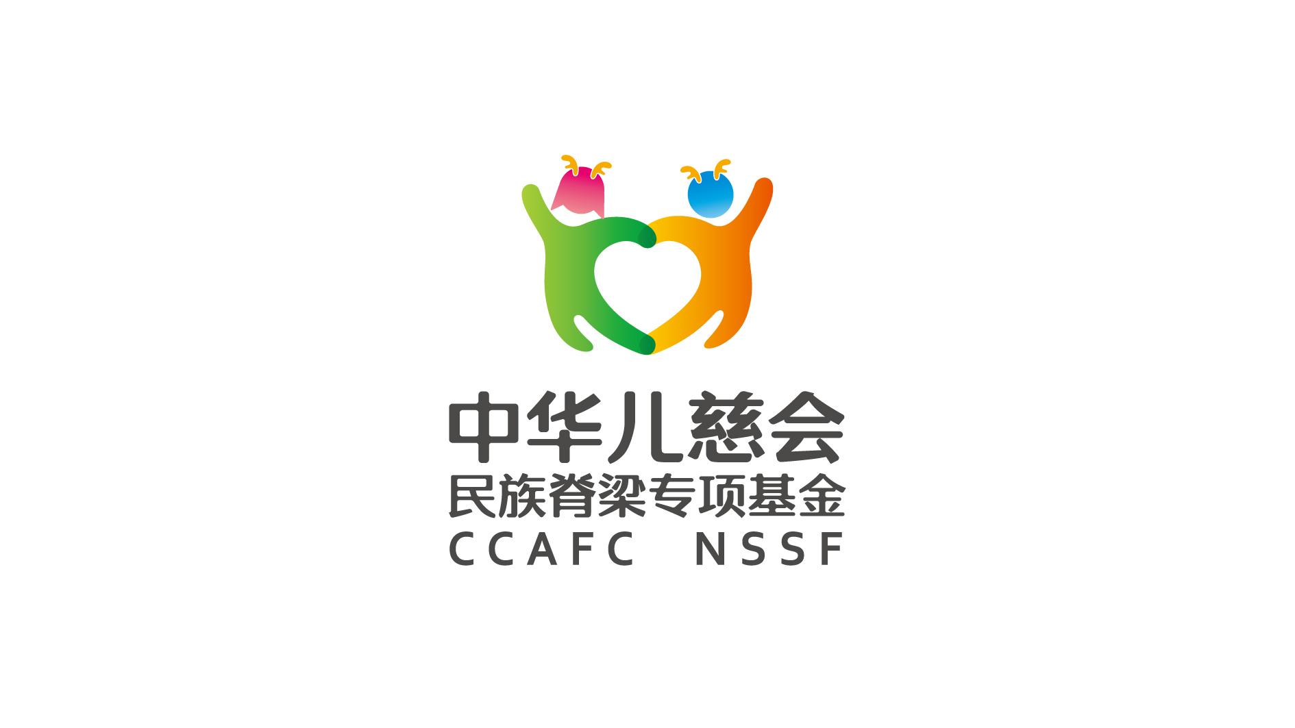 中华儿慈会民族脊梁专项基金LOGO设计
