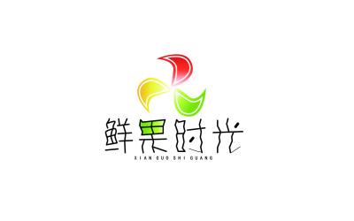 鮮果時光—水果店logo設計