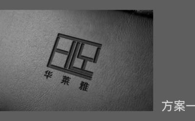 化妝品品牌logo設計