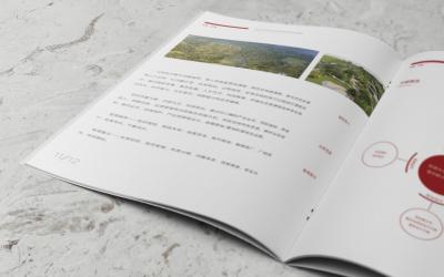 世纪明德·明德未来画册设计