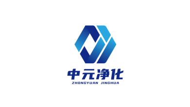 中元凈化品牌LOGO設計