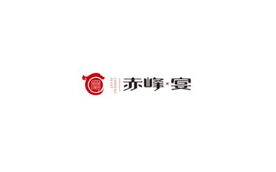 赤峰宴餐飲品logo