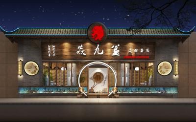 上海餐饮店面