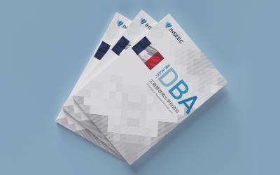 法國DBA工商管理博士學位項目...
