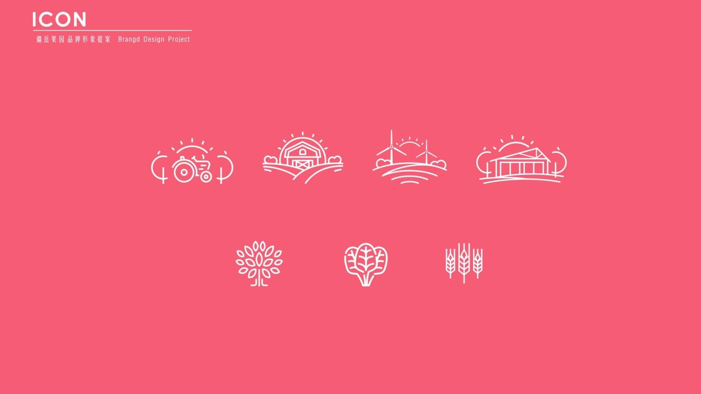疆岳果园农产品品牌LOGO乐天堂fun88备用网站中标图4