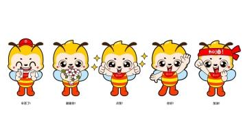 公益时间银行吉祥物延展乐天堂fun88备用网站