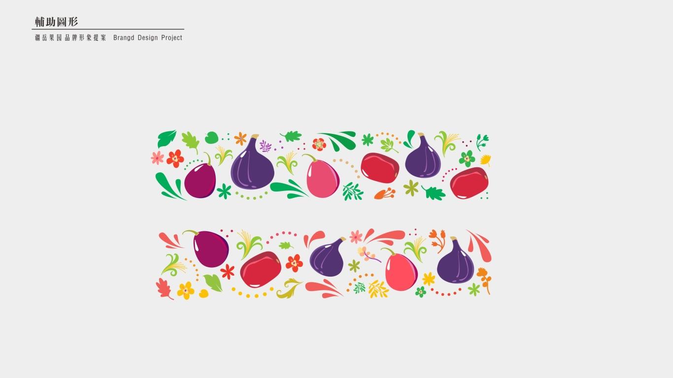 疆岳果园农产品品牌LOGO乐天堂fun88备用网站中标图3