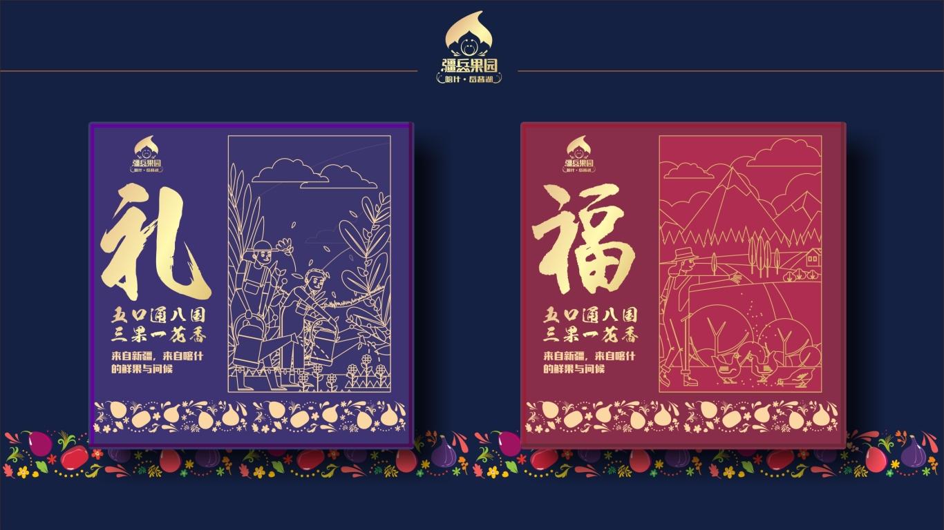 疆岳果园农产品品牌LOGO乐天堂fun88备用网站中标图7