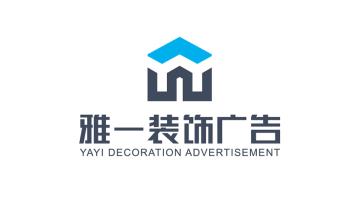 雅一广告装饰公司LOGO乐天堂fun88备用网站