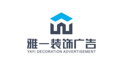 雅一广告装饰公司LOGO设计