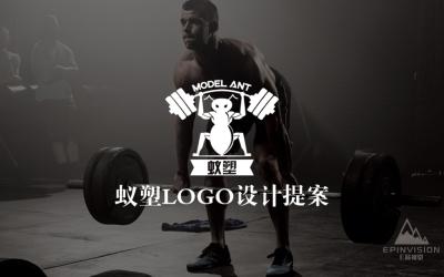 蚁塑logo设计
