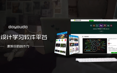 doyoudo-app