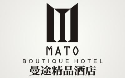 重慶曼途精品酒店logo設計