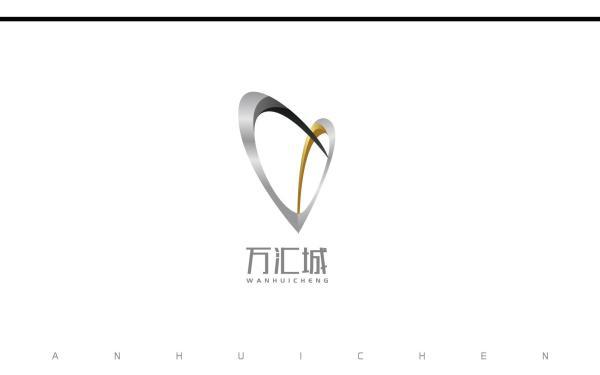 房地产品牌/万汇城/LOGO设计