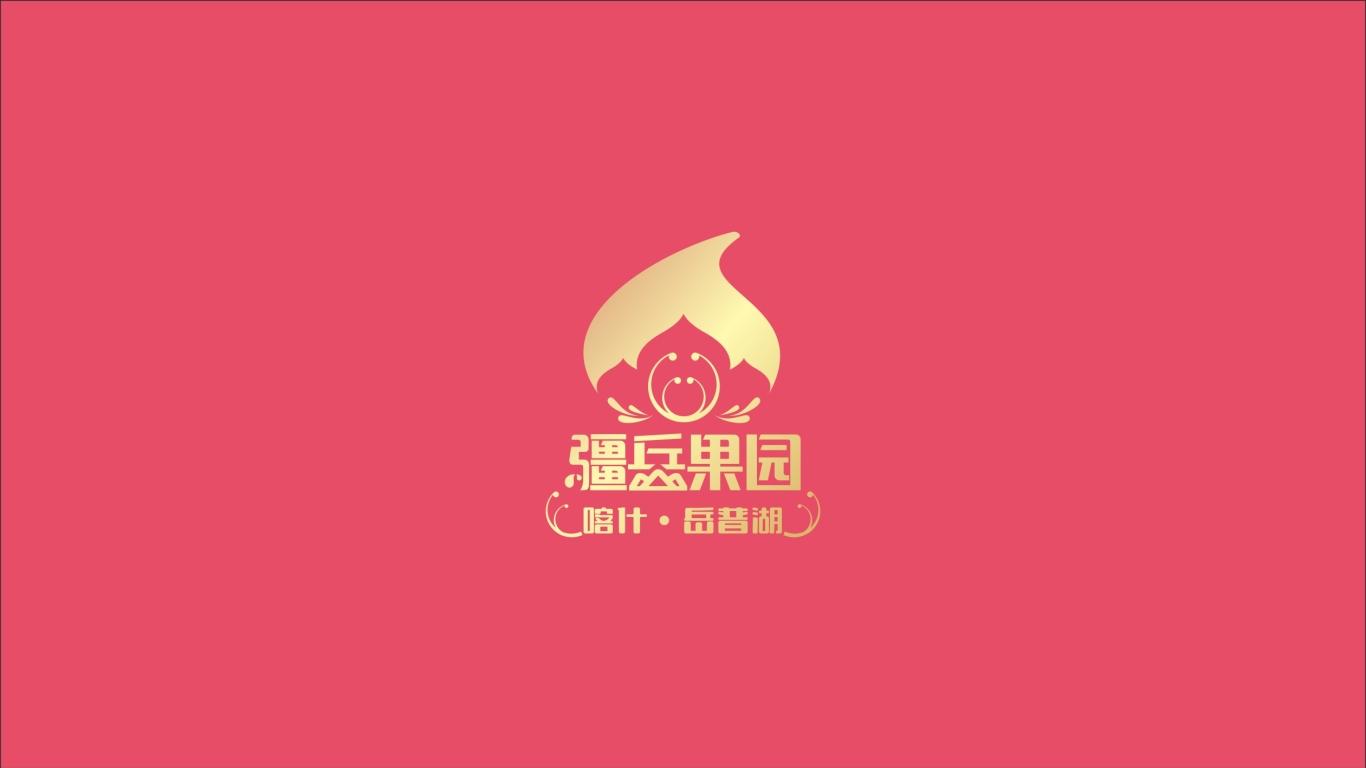 疆岳果园农产品品牌LOGO乐天堂fun88备用网站中标图0