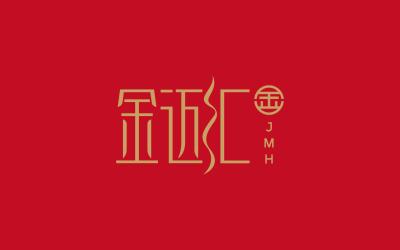 金迈汇logo设计