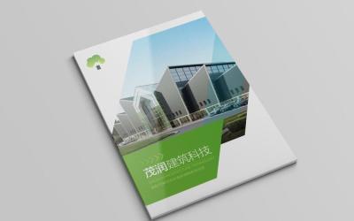 装配式建筑画册