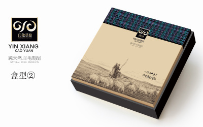 草原印象纯棉礼物包装设计