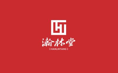 瀚林堂文化投資有限公司logo...
