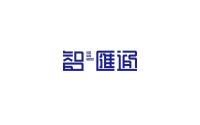 智匯通LOGO設計