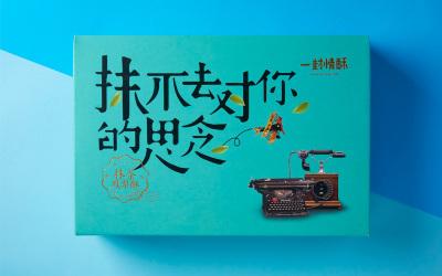一封情酥伴手礼品牌包装设计