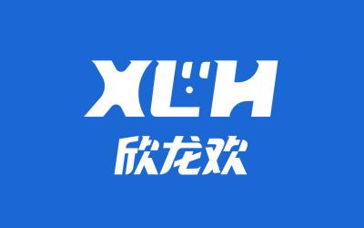 寵物主糧品牌欣龍歡logo設計