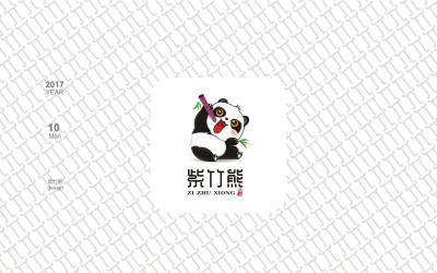 紫竹熊LOGO卡通形象設計