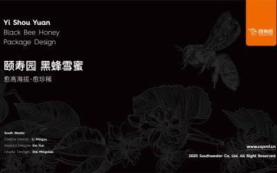 颐寿园黑蜂雪蜜包装