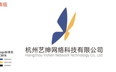 杭州艺绅网络科技有限公司log...