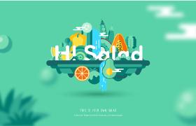嗨沙拉轻食品牌升级设计