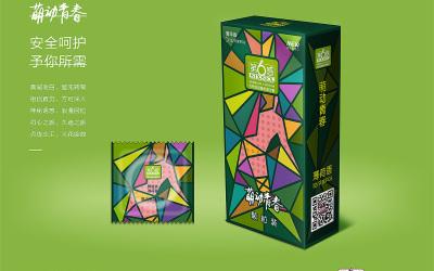 第6感包装创意设计征集