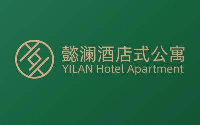 懿澜酒店式公寓LOGO乐天堂fun88备用网站