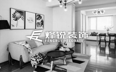 烽锐装饰LOGO乐天堂fun88备用网站