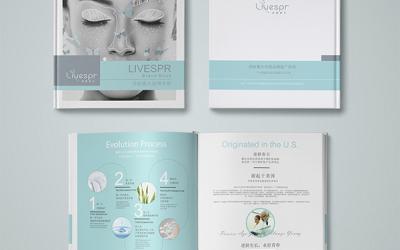 化妆品 品牌手册