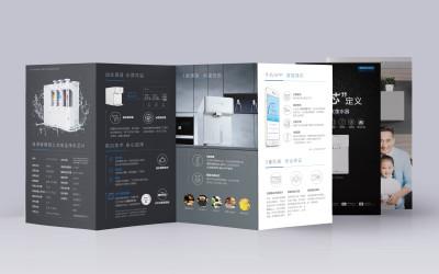 电子家电产品宣传广告乐天堂fun88备用网站