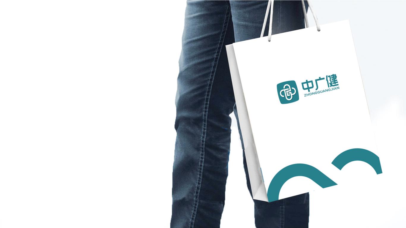 中广健医疗品牌LOGO必赢体育官方app中标图10