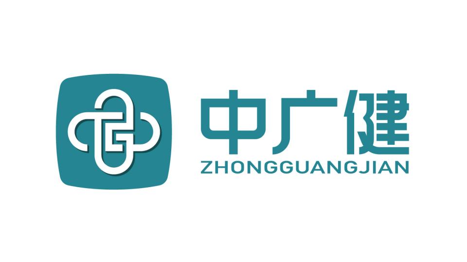 中广健医疗品牌LOGO必赢体育官方app