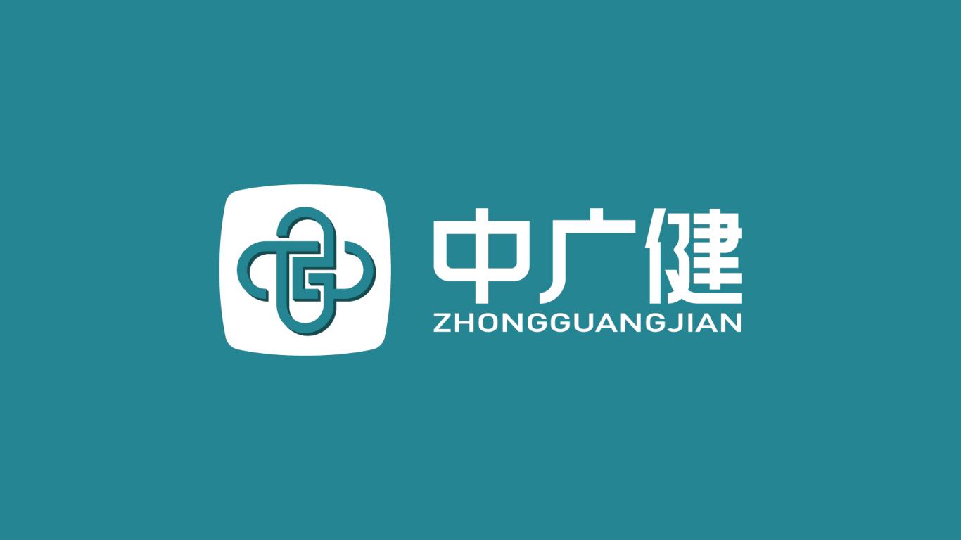 中广健医疗品牌LOGO必赢体育官方app中标图2