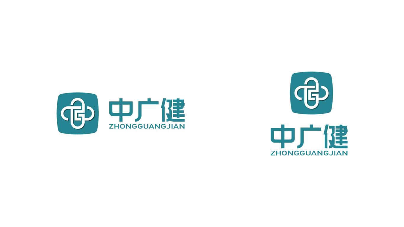 中广健医疗品牌LOGO必赢体育官方app中标图5