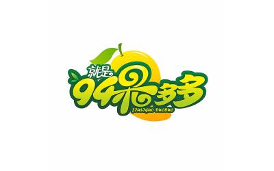 水果店LOGO