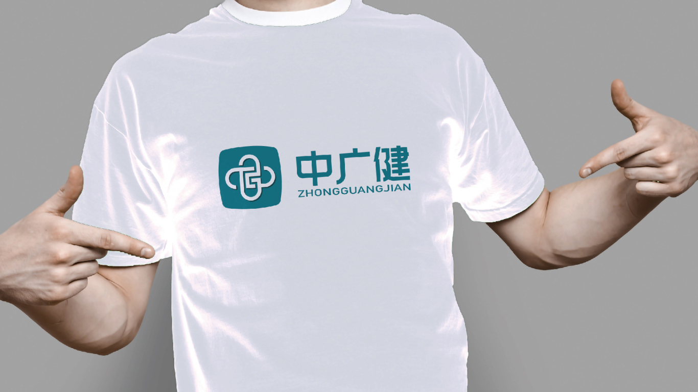 中广健医疗品牌LOGO必赢体育官方app中标图8