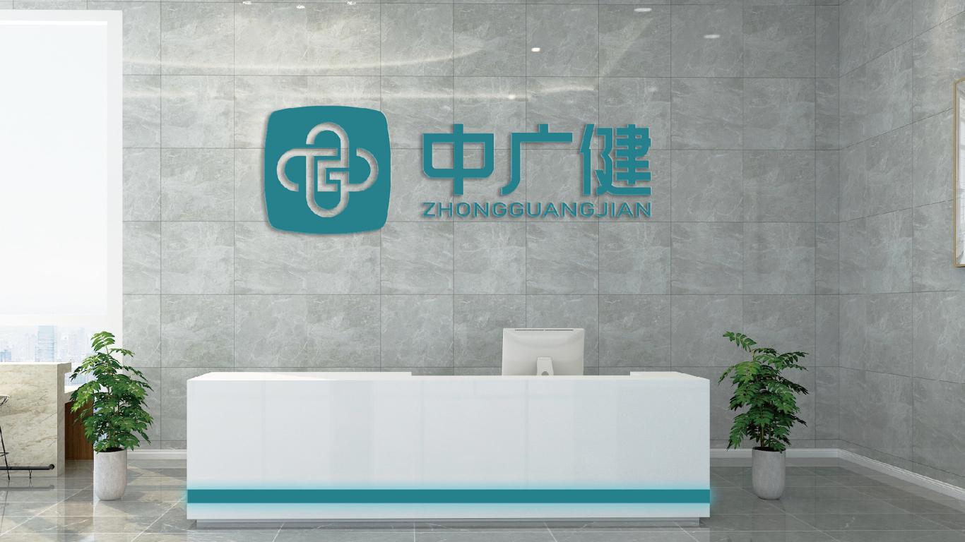 中广健医疗品牌LOGO必赢体育官方app中标图18